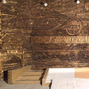 绥阳、银川、金华主题馆浮雕集合