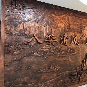 博物馆丨浙江金华廉政馆主题浮雕