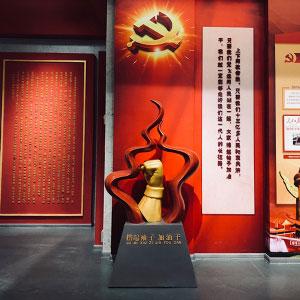 博物馆丨贵阳观山湖区反腐倡廉主题馆室内万博max下载品