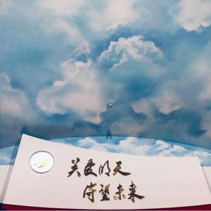 集锦丨墙面彩绘
